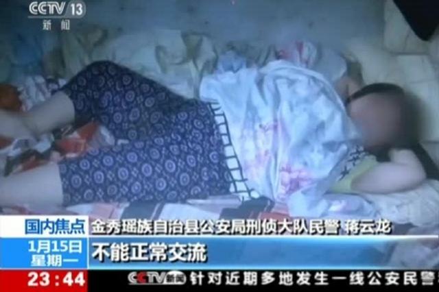 来宾:出租屋太吵被举报 警方突袭查获拐卖妇女团伙