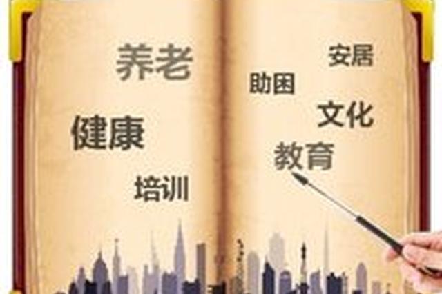 """晒晒南宁人2018""""幸福清单"""" 有哪些为民办实事项目"""