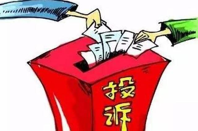 广西旅游投诉同比大增 游客受骗购假化妆品成焦点