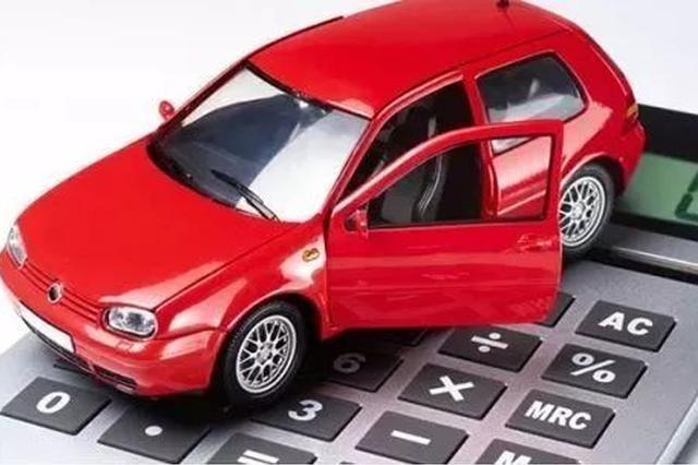 1月1日起机动车多项新规实施 年检需要配反光背心
