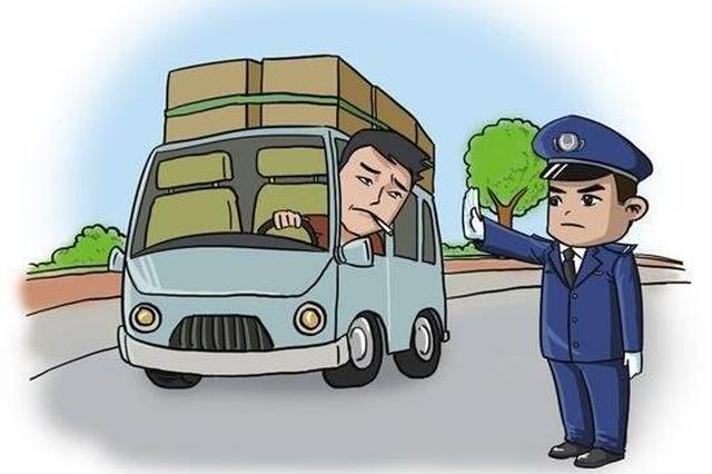 南宁:乡镇车辆超载突出 交警开展节前整治