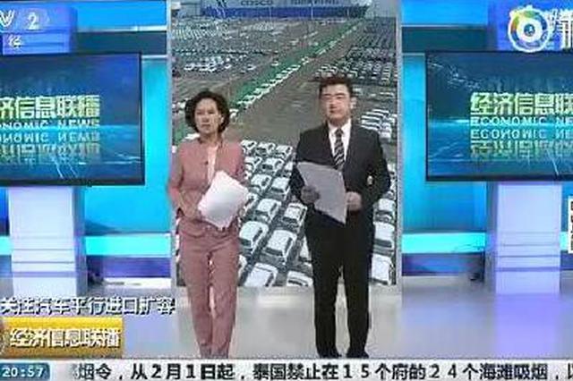 重大利好!因为钦州 广西人买进口车能省几十万!