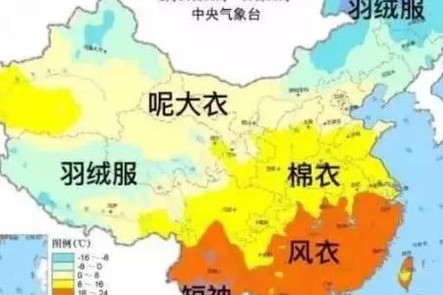 今年春节天气怎么样?我在风衣区你在哪里