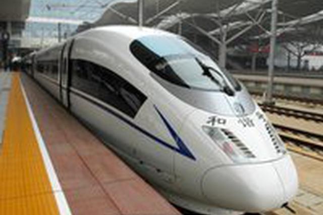 南宁车站将迎节前客流高峰 2站预计日均发送11.5万人