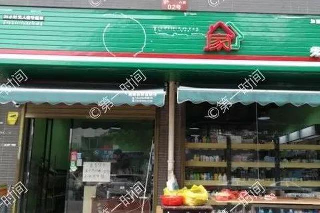 开业仅4天桂林首家无人超市倒闭 难道是桂林人out了
