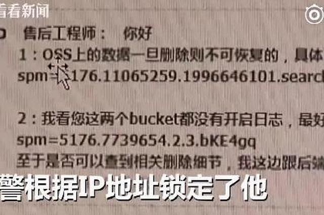 南宁:前技术总监为报复公司 传女主播裸照致公司停业