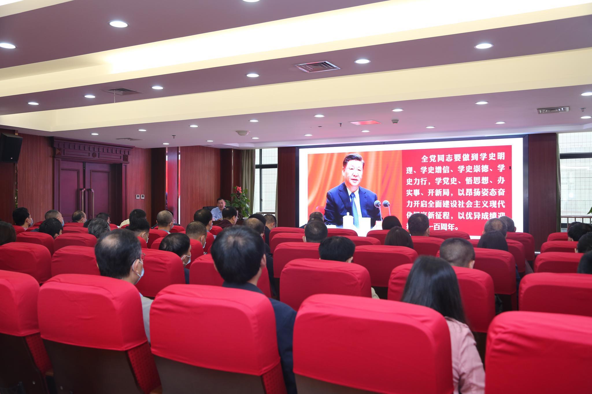 廣西福彩中心黨總支部迅速開展黨史學習教育