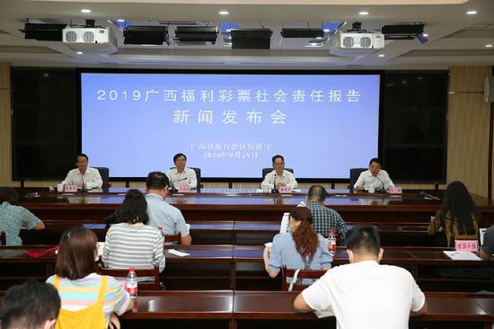 自治区民政厅发布《2019年度广西福利彩票社会责任报告》