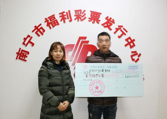 南宁市福彩中心工作人员为中奖彩民颁奖
