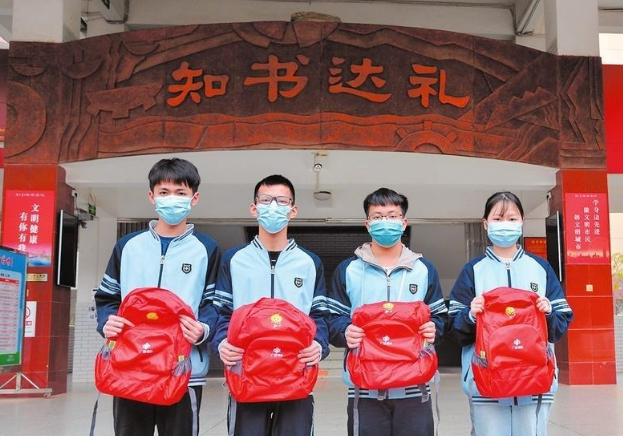 南宁市第十四中学的四名学子收到了助学礼包