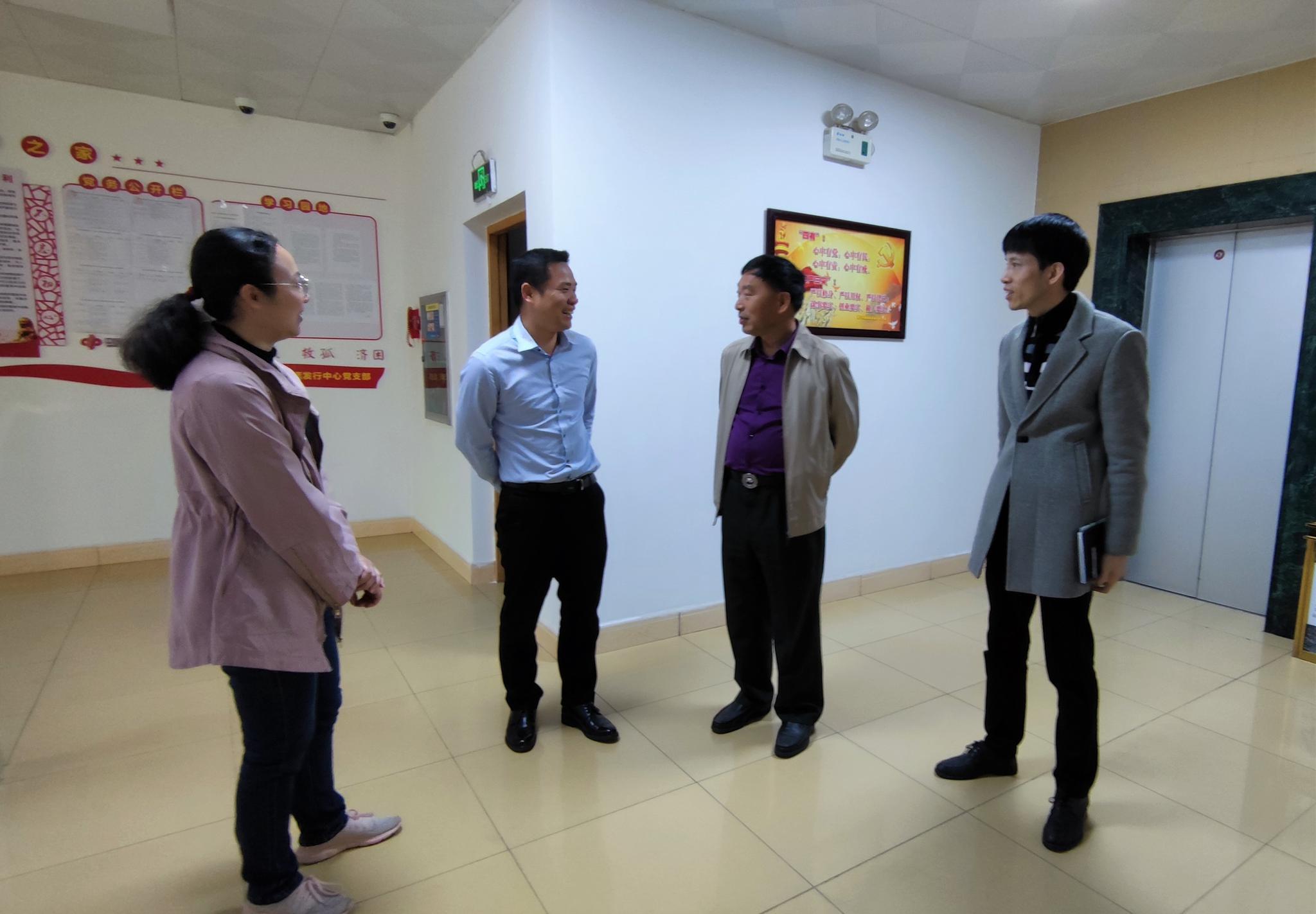 圖1:市民政局范文忠副局長蒞臨市福彩中心指導慰問