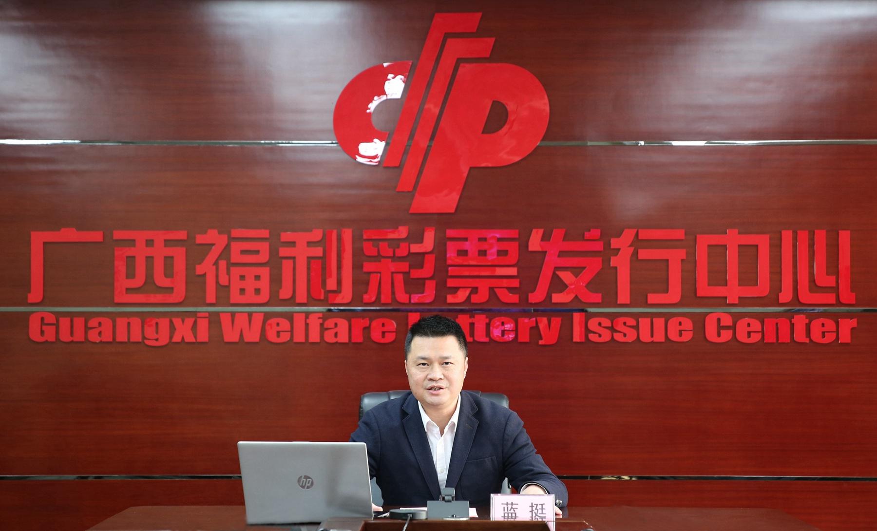 广西福利彩票发行中心主任、党总支部书记蓝挺网络直播贺新春