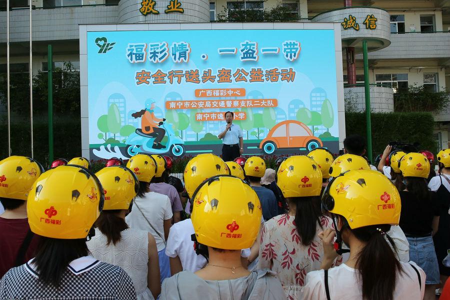 """广西福利彩票发行中心副主任梁卫希望学校的老师们积极参与""""一盔一带""""安全守护行动。"""