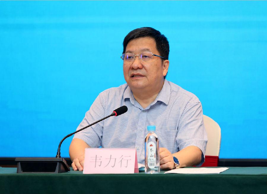 自治区民政厅党组副书记、副厅长韦力行出席会议并讲话