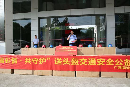 南宁市公安局交警支队支队长蒋卫红致辞