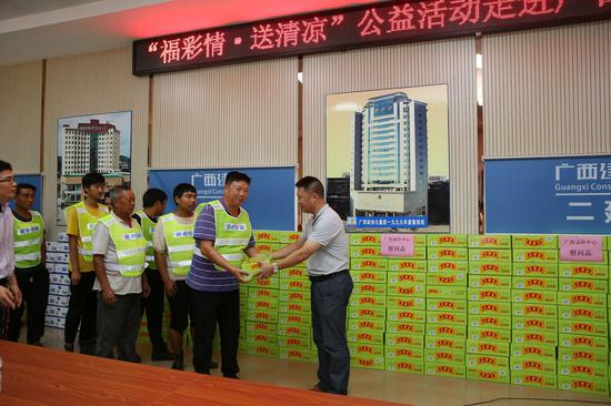 广西福彩中心党总支书记蓝挺向城市建设者送上清凉慰问品