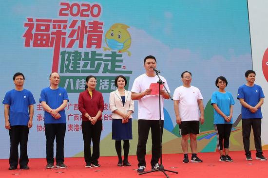 廣西福彩中心黨總支部書記藍挺致辭