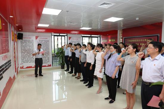 广西福彩中心在邕全体党员重温入党誓词