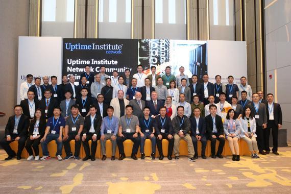 中国体彩参加Uptime M&O认证颁奖仪式