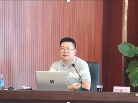 廣西福彩中心舉辦 第十四期福彩講堂經濟形勢專題講座