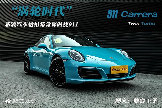 http://gy.auto.sina.com.cn/xcpc/2016-04-22/detail-ifxrpvcy4350749.shtml