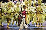 2016多彩贵州文化艺术节
