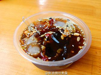 #最爱下午茶#【玫瑰冰粉】