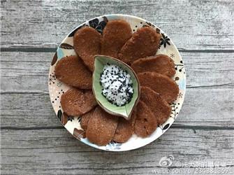 #最爱下午茶#清镇出名的黄粑