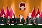 孙永春、李飞跃、王世杰当选贵州省人大常委会副主任