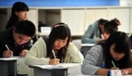 贵州33所成人高等教育学校 录取新生37791人