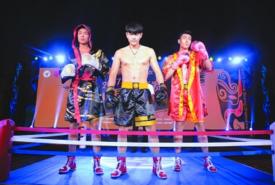 中国拳王赛遵义站比赛 11月习水开打