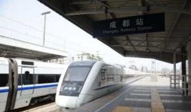 受川黔铁路施工影响 遵义部分列车将停运