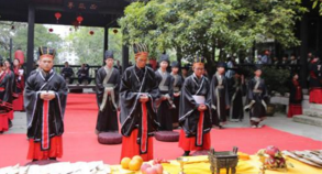 第二届中韩阳明文化(贵阳) 交流研讨会举行