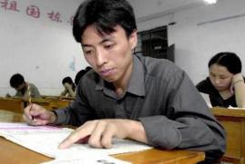 贵州科学院所属事业单位 招聘36名工作人员