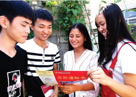 """36人参加高考32人被录取 安顺这个村""""盛产""""大学生"""