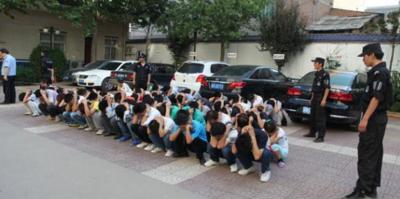 贵阳观山湖区多部门联合打击 遣返70名传销人员