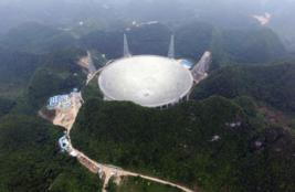 第二届国际射电天文研讨会将于9月举办