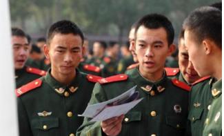 贵阳白云区:110名自主就业退役士兵获补助105万元