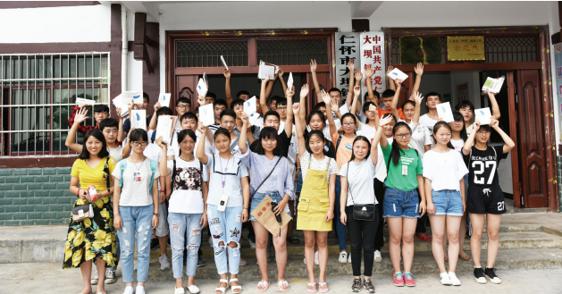 仁怀新田村:考取41个大学生 刷新去年32人的纪录