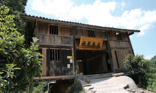 黎平:200年前私塾现身 至今保存完好