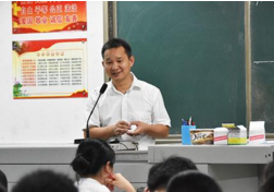 遵义播州区公开选调70名教师 22日起报名