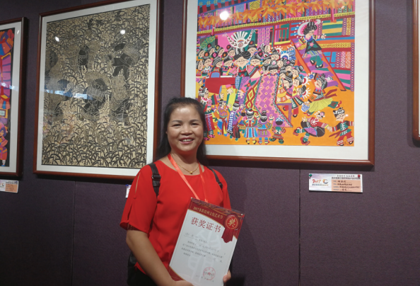 贵州省第三届农民画大赛举行
