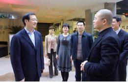 贵州:十一届省委第十轮巡视 公布18个省直单位情况