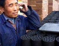 铜仁城区禁止烧煤 该市已划定高污染燃料禁燃区