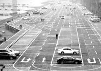 前往贵阳车管所西南商贸城服务大厅可预约停车位