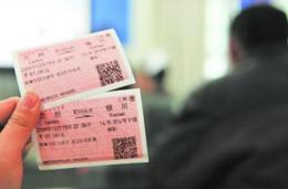 贵阳铁路暑运客流高峰结束 未来20天火车票随到随买