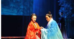 第四届丝绸之路艺术节:贵州话剧《此心光明》获奖