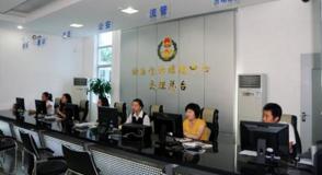 """全国首个""""警务化协同中心""""在清镇成立"""