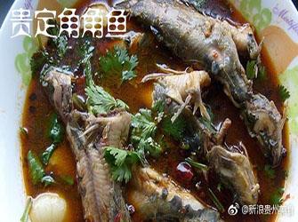 #中国天眼fast之旅# 【贵定美食小记】