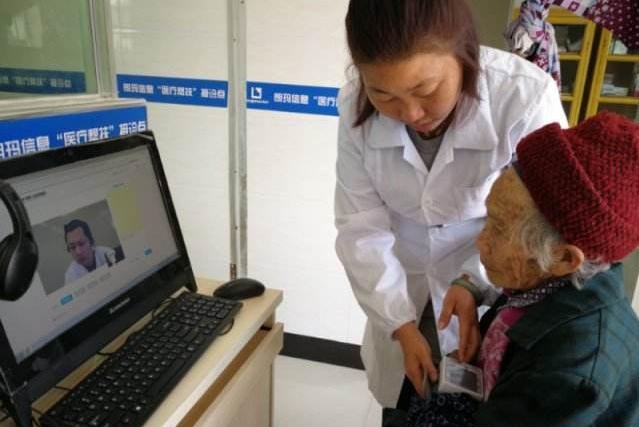 大数据助力远程医疗发展 坐在家中也能看名医